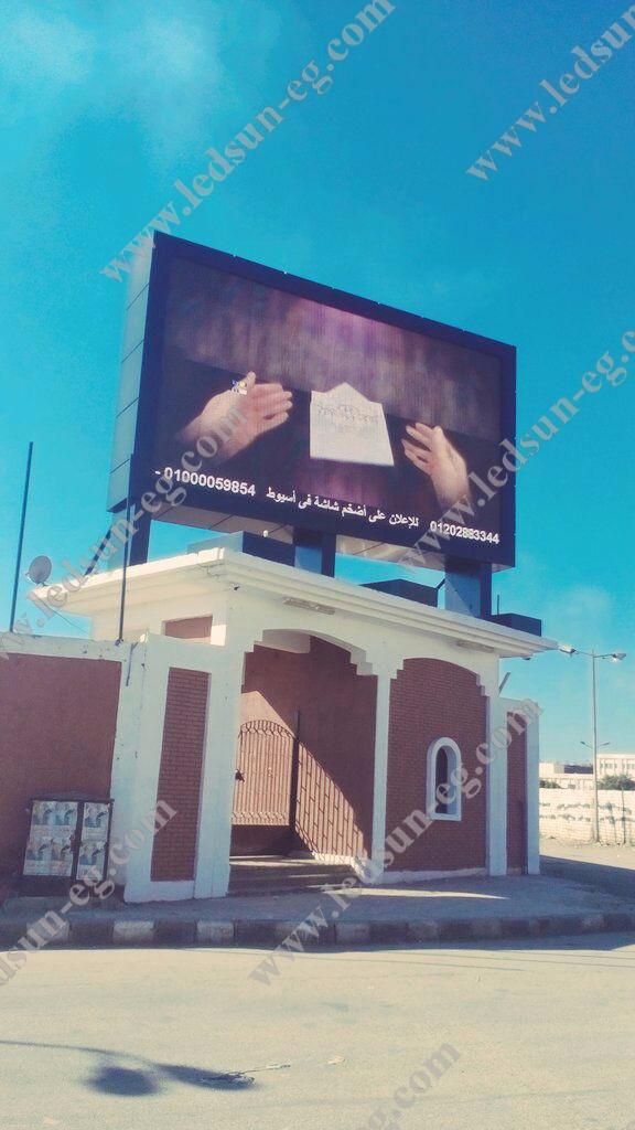 شاشه ليد - led screen