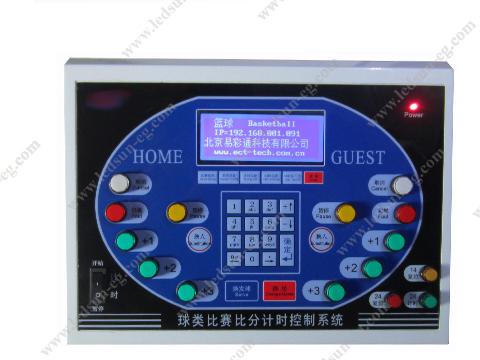 انظمة التحكم فى شاشات الملاعب والصالات المغطاة
