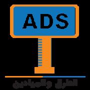 اسعار شاشات الاعلانات الالكترونية