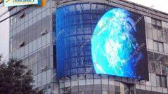 اسعار شاشات الاعلانات الخارجية