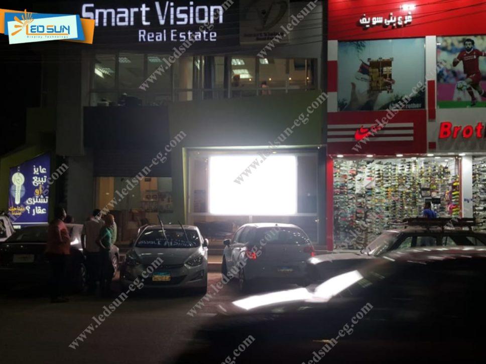 اسعار شاشات العرض الخارجية