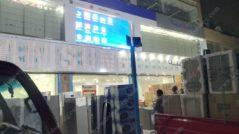 شاشات فيديو خارجيه للمحلات led