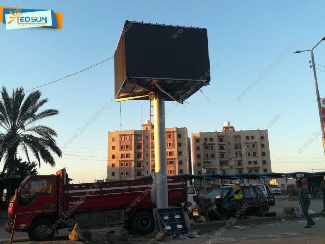 شاشه فيديو خارجيه ببلطيم محافظه كفر الشيخ
