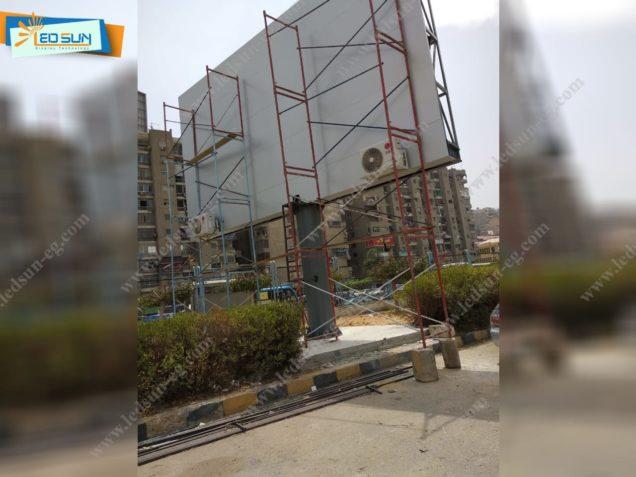 شاشه اعلانات باول عباس