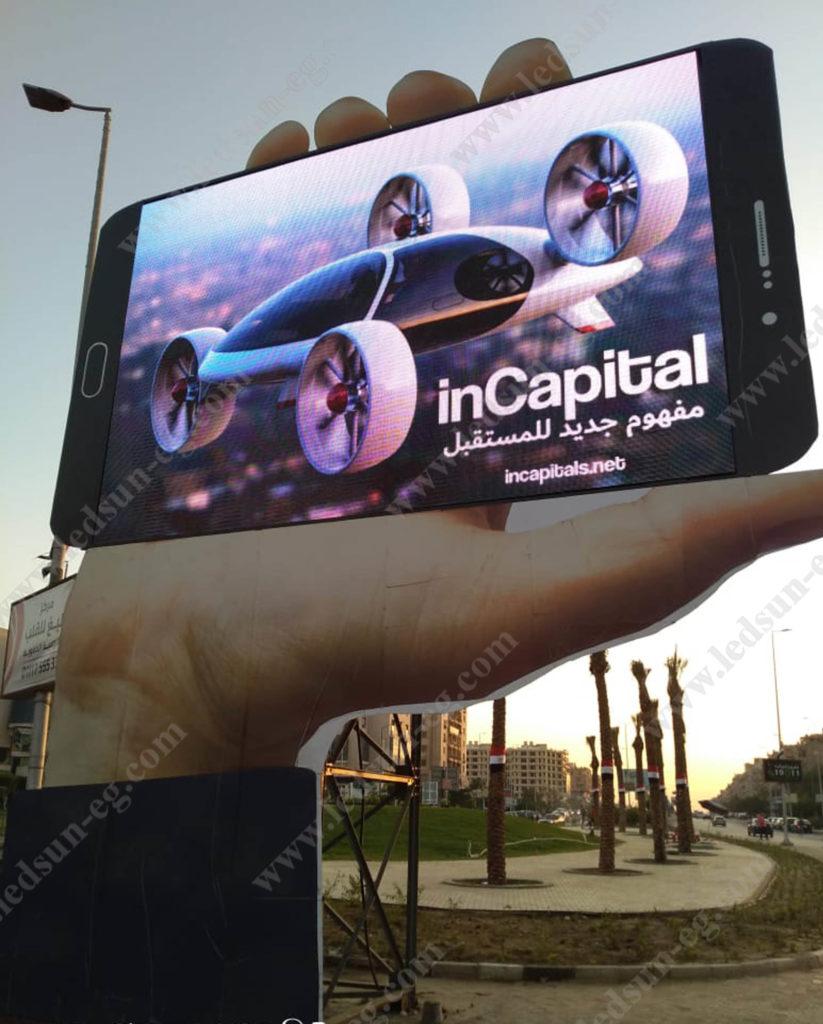 شاشه اعلانات اكتوبر